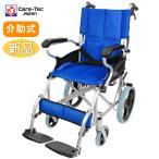 ショッピング車 車椅子 軽量 折りたたみ コンパクト ケアテックジャパン スマイル -介助式- CA-80SU 介助用 介護用
