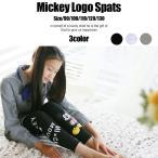 ショッピング子供服 子供服yuai ミッキーロゴ入りスパッツ 女の子 レギンス オールシーズン