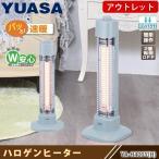 YUASA ユアサ  ハロゲン電気ストーブ グレー  YA-H400Y H