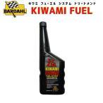 送料無料 BARDAHL(バーダル) KIWAMI キワミエンジントリートメント エンジンオイル添加剤 パワーアップ エンジン長持ち ドライスタート エンジン保護