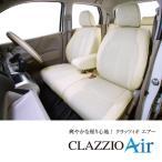 クラッツィオ スズキ エブリィワゴン DA17W シートカバー ES-6033  クラッツィオ エアー  Clazzio