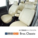 クラッツィオ スズキ エブリィワゴン DA17W シートカバー ES-6033  ブロスクラッツィオ  Clazzio