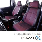 クラッツィオ スズキ エブリィワゴン DA17W シートカバー ES-6033  クラッツィオ クロス  Clazzio