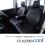 トヨタ IQ KGJ10 NGJ10 シートカバー  クラッツィオ クール ET-1010 Clazzio クラッツィオ