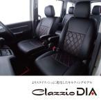 クラッツィオ  日産 リーフ LEAF ZAA-AZE0 シートカバー EN-5301   クラッツィオ ダイヤ Clazzio