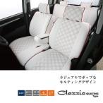 クラッツィオ  日産 リーフ LEAF ZAA-AZE0 シートカバー EN-5301   クラッツィオ キルティングタイプ Clazzio