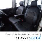 トヨタ ノア NOAH MC後  シートカバー ZRR80G ZRR80W ZRR85G ZRR85W H29.7〜 ET-1581 ET-1582 クラッツィオ クール Clazzio