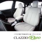 クラッツィオ 30系プリウス ZVW30 シートカバー クラッツィオ ネオ  Clazzio