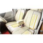CLAZZIO クラッツィオ 2席用(4枚入り) シートヒーター  コードレスリモコン付き