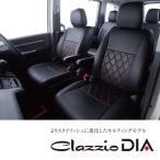 トヨタ ヴォクシー ハイブリッド VOXY MC後 マイナーチェンジ  シートカバー ZWR80G ZWR80W H29.7〜 ET-1581 クラッツィオ ダイヤ Clazzio