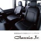 トヨタ ヴォクシ― VOXY MC後 マイナーチェンジ  シートカバー ZRR80G ZRR80W ZRR85G ZRR85W H29.7〜 ET-1581 ET-1582 クラッツィオ ジュニア Clazzio