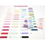 木馬刺しゅう用リボン5m巻 No.1540-7mm  (メール便可/取り寄せ商品)
