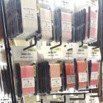 木馬刺しゅう用リボン5m巻 No.1547-4mm  (メール便可/お取り寄せ)