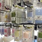 木馬エンブロイダリーリボン 刺しゅう用リボン5m巻 No.1548 (メール便可/お取り寄せ)