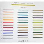 No.1546 木馬刺しゅう用シャンブレー玉虫リボン【1m単位】(お取り寄せ)