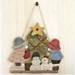PA-744 スーとビリーのクリスマス by加藤 礼子 パッチワークキット オリムパス初〜中級 (お取り寄せ)