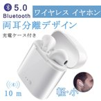 �磻��쥹����ۥ� �Ҽ� ξ�� ����ۥ� Bluetooth5.0 �ɿ� iPhone 7 8 X XS android �ⲻ�� �֥롼�ȥ����� ���ݡ��� ���˥�