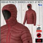 MAMMUT(マムート) Broad Peak IN Hooded Jacket AF Men カラー:3389   (mammut_2016FW)