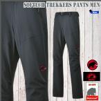 MAMMUT(マムート) SOFtech TREKKERS Pants Men カラー:0121 (tp10)