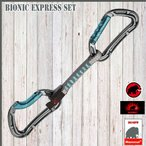 MAMMUT(マムート) Bionic Express Set カラー:31 10cm  (tp1005)(tp15)