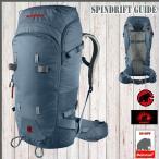 MAMMUT(マムート) Spindrift Guide カラー:5733 42L  (tp1005)