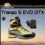 LA SPORTIVA Trango S EVO GTX 【スポルティバ】【SPORTIVA_2015SS】(SB)(tp10)