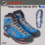 MAMMUT(マムート) Ridge Combi High WL GTX Men リッジクライムハイWL GTX (P) (SB) (PDN)(tp15)