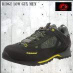 MAMMUT(マムート) Ridge Low GTX Men 登山靴 トレッキングシューズ (sdcn)