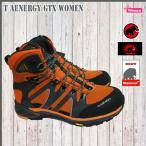 MAMMUT(マムート) T Aenergy GTX Women カラー:2106 (sdcn)