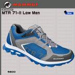 値下げ!!  MAMMUT(マムート) MTR 71-II Low Men 5600   (PDN)