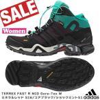 adidas(アディダス) TERREX FAST R MID Gore-Tex Women  ミネラルレッド S16/コアブラック/ショックミントS1 (odadi)