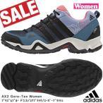 adidas(アディダス) AX2 Gore-Tex Women  プリズムブルー F13/コアブラック/スーパーブラッシュ (odadi)