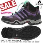 adidas(アディダス) SWIFT R MID Gore-Tex Women  スーパーパープルS16/コアブラック/ミネラルレット (odadi)