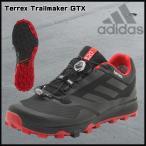 adidas(アディダス) TERREX TRAILMAKER GORE-TEX トレイルウォーカーゴアテックス  コアブラック/ビスタグレー S15/ユーティリティブ