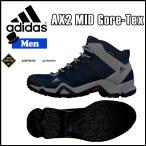 adidas(アディダス) AX2 MID GORE-TEX  ナイトネイビー/コアブラック/カレッジネイビー (odadi)