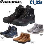 户外鞋 - キャラバン Caravan C-1 02S 【キャラバン】トレッキングシューズ(SB)(tp10)