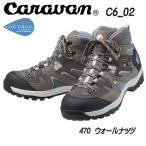 ショッピングトレッキングシューズ キャラバン Caravan C-6 02(キャラバン)トレッキングシューズ(SB)(P)(tp10)