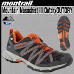 montrail(モントレイル) Men's Mountain Masochist III Outdry  マウンテンマゾヒスト カラー:011