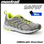 モントレイル(montrail) CALDORADO  カルドラド カラー:060 トレイルランニングシューズ  値下品!