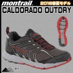 Montrail(モントレイル) CALDORADO OUTDR カルドラド アウトラスト トレランシューズ (tp10)