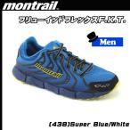 モントレイル(montrail) FLUIDFLEX F.K.T.  フューイッドフレックスF・K・T カラー:438 トレイルランニングシューズ  値下品!