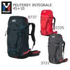 MILLET(ミレー) PEUTEREY INTEGRALE 45+10 プトレイインテグラーレ45+10  ミレーバックパック