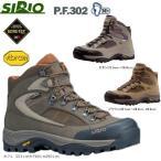 SIRIO P.F.302カラー:ブラウン、グレー(シリオ)トレッキングシューズ$(富士登山303)(SB)(P)(tp10)