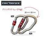 ロックテリクス roc'teryx グランデ・クイックロック MAGIC MOUNTAIN マジックマウンテン(tp10)