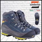 Zamberlan パスビオGT(ザンバラン)トレッキングシューズアウトドア トレッキング 登山 靴 ブーツ シューズ ハイキング 山登り(SB)(P)(tp10)