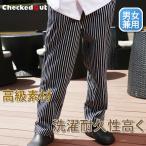 Yahoo!優品ストアコック服 コックコート メンズ 調理服 男性用 料理 レストラン イタリア風 パンツ ズボン グレー ホテル 820218 優品 セール