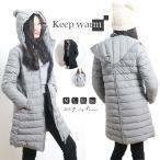 ショッピング中綿 中綿 コート ダウンコート Pコート レディース ロング コート 防寒 軽量 大きいサイズ アウター 中綿 コート 秋冬 大人気