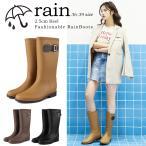 レインブーツ ロングレインブーツ 長靴 レディース 雨靴 ミドル丈 ロング丈 ミドルブーツ ロングブーツ 防水 雨の日 梅雨 ラバー 軽量