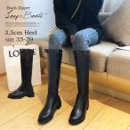 ブーツ レディース ローヒール ロング 大きいサイズ ロングブーツ 黒 ブラック 防寒 ジョッキー ジョッキーブーツ  歩きやすい ベルト  ファスナー
