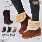 ロングブーツ ショートブーツ 2WAY ムートンブーツ 裏ボア 裏起毛 保温性よい 雪ブール スノーブーツ 筒畳める 20代 30代 40代 50代